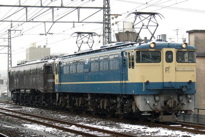 【JR西】EF58-150 SS出場配給