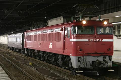 【JR東】オハ47-2246AT入場