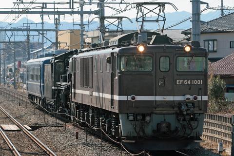【JR東】C57-180+オヤ12 配給輸送