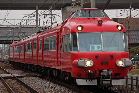 【名鉄】7000系7041F機能保全運転
