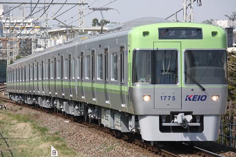 【京王】1000系1775F試運転