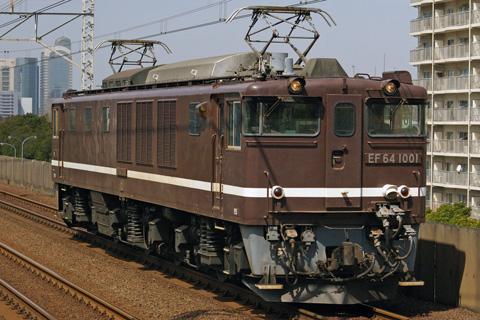 【JR東】EF64-1001牽引旧客回送