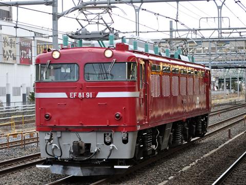 【JR東】EF81-91AT出場