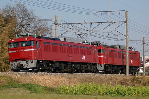 【JR東】EF81-84 AT入場