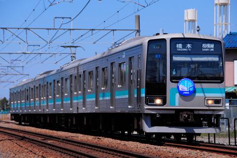 【JR東】相模線にも横浜・神奈川DCHM