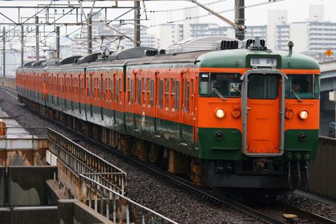 【JR東】115系高崎車使用のひまわり号