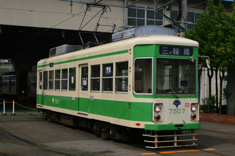【都電】2009路面電車の日記念イベント