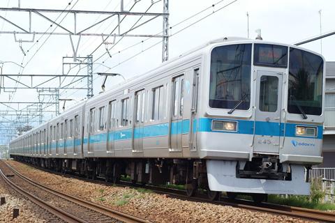【小田急】2000形2056F試運転