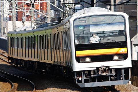【JR東】209系2200番代運転開始