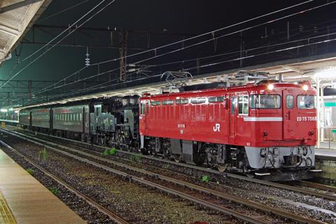 【JR東】C11-325+旧客返却回送
