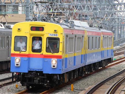 【東急】大井町線延伸区間でデヤ運転