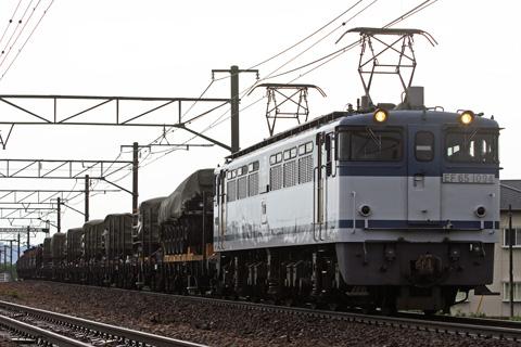 【JR貨】自衛隊機材輸送(2009)