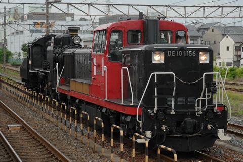 【JR西】C56-160 新山口へ