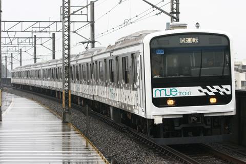 【JR東】MUE-Train埼京・山貨試運転