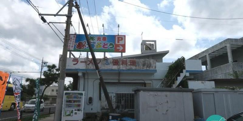 【沖繩,吃中部】元祖海ぶどう(葡萄)本店,要吃海葡萄,不能錯過這一家