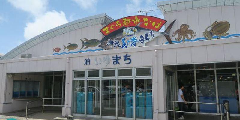 【沖繩,吃南部】泊いゆまち(那霸泊港漁市場),生魚片、握壽司饕客的天堂