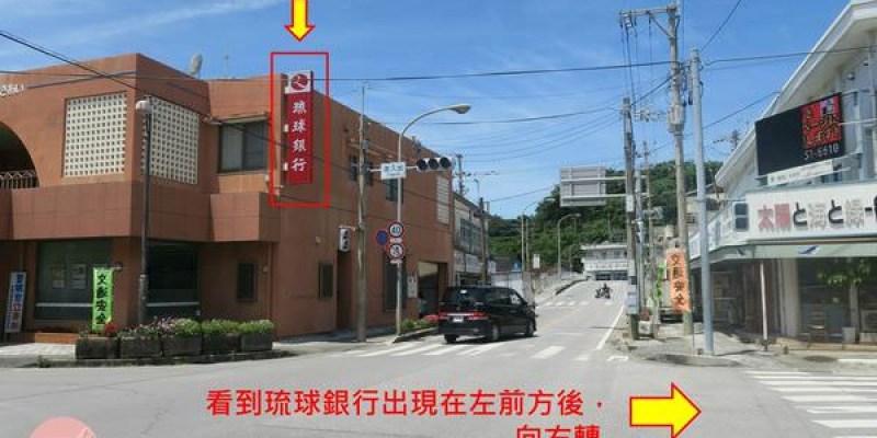 【沖繩,吃北部】新垣ぜんざい屋,好甜好純粹的紅豆冰