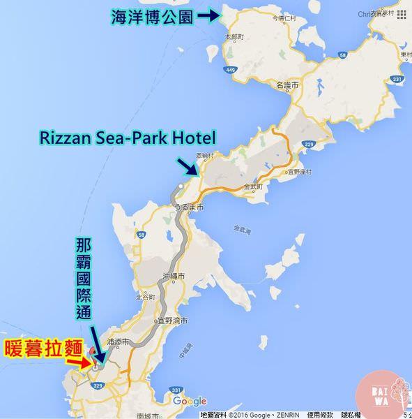 【沖繩,バー,所以租車來店裡時,能不來朝聖嗎 ...