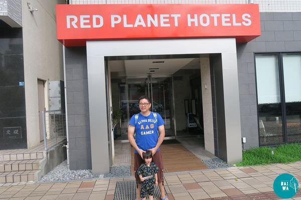 【沖繩,住南部】紅色星球飯店,那霸市中心的商務旅館,Red Planet Hotel