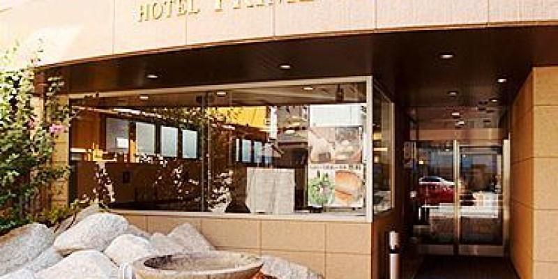 【富山飯店】富山Prime飯店,離富山駅6分鐘,CP值高高推薦,Hotel Prime Toyama