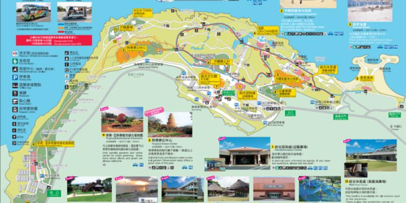 【沖繩親子自由行,北部】海洋博公園,世界最大水族館