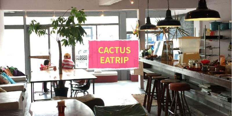 【沖繩中部美食】CACTUS EATRIP,宜野灣路旁,錯過可惜的天然酵母貝果 (秘境)