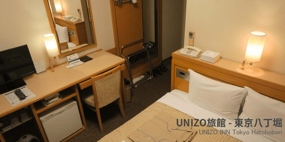  東京車站飯店 UNIZO旅館(東京八丁堀),想玩迪士尼又想住市區的好住宿