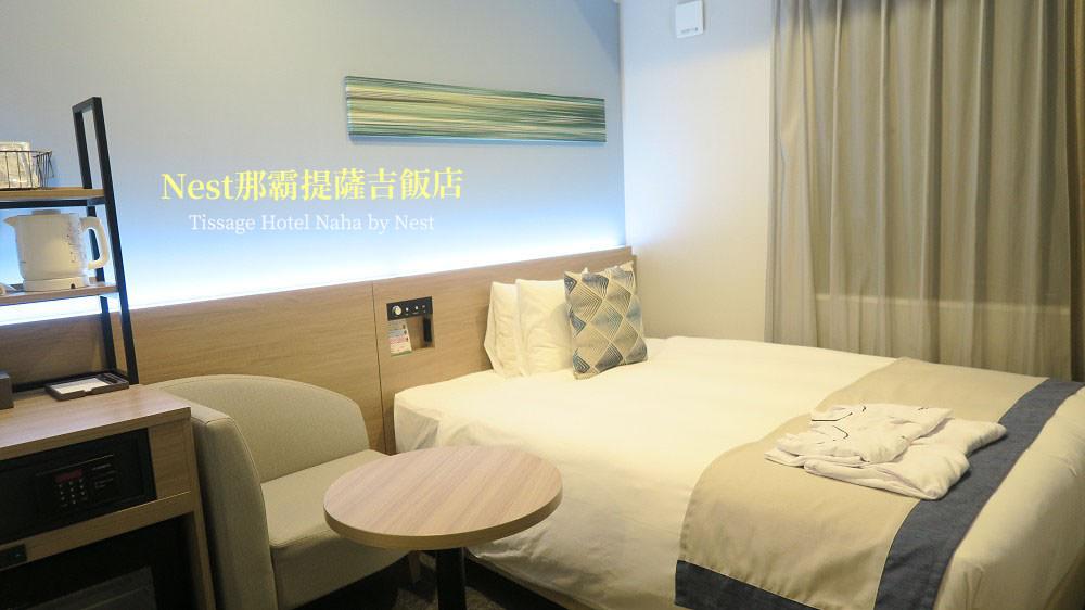 【沖繩住宿】Nest那霸提薩吉飯店,預計大約晚上八九點才會到達飯店,一期一會