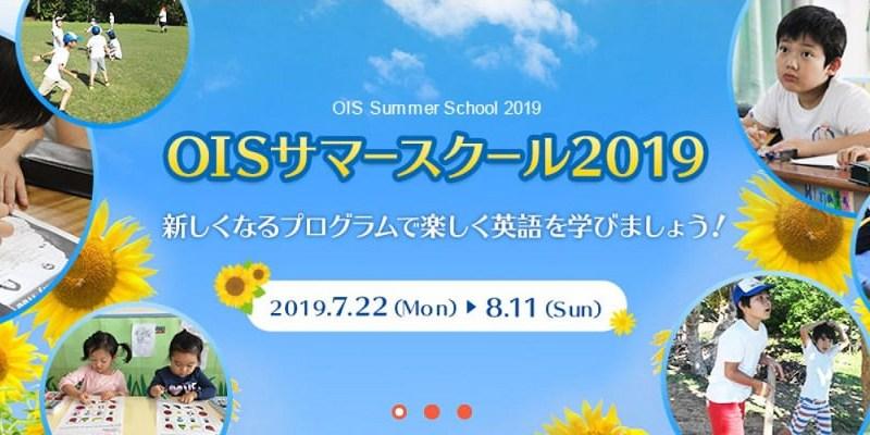 【沖繩兒童夏令營(2歲~高中)】全家在沖繩邊玩邊上夏令營~誰說到國外上英文夏令營一定要花大錢?