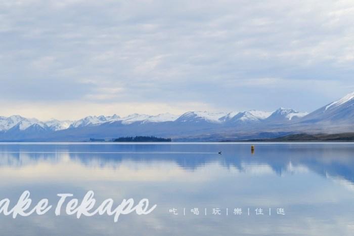 【紐西蘭南島】Lake Tekapo蒂卡波湖必去景點、住宿餐廳推薦|約翰山天文台、好牧羊人教堂、Astro Cafe、Playground