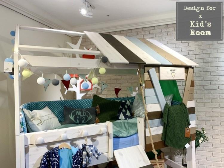 【兒童房設計】兒童床、上下舖、架高床怎麼選?上下床品牌比較  iloom、Flexa、Lifetime、兒麗堡、木工訂製 (持續更新)