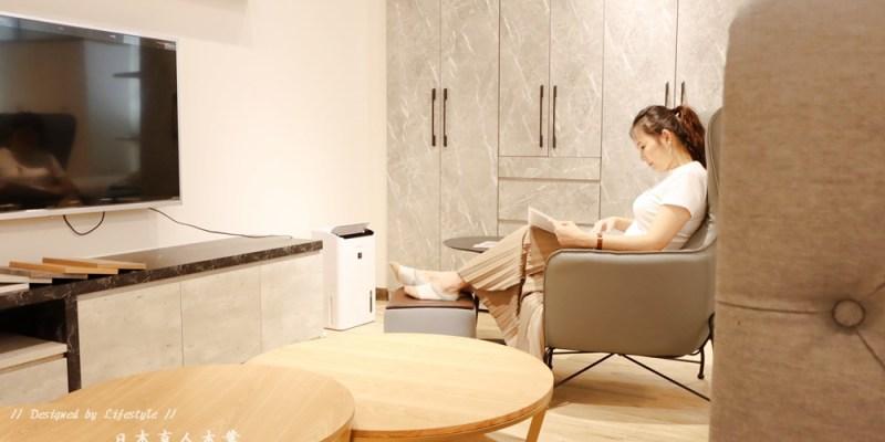 【桃園家具推薦】日本直人木業 | 台灣製造+3年保固+客製化 的北歐風家具 | 終於找到心儀的沙發