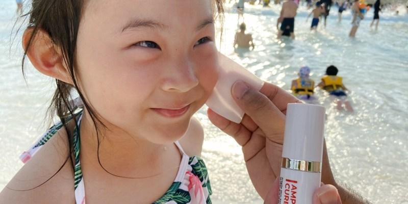 異位性皮膚炎保養品推薦 | Amptide,奠定肌膚良好環境,保養品才能完整吸收