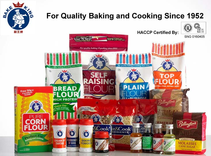 Baking Products Store