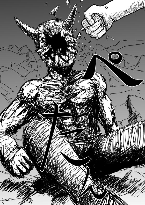一拳超人漫畫一拳超人原作92版下(第2頁)劇情-二次元動漫