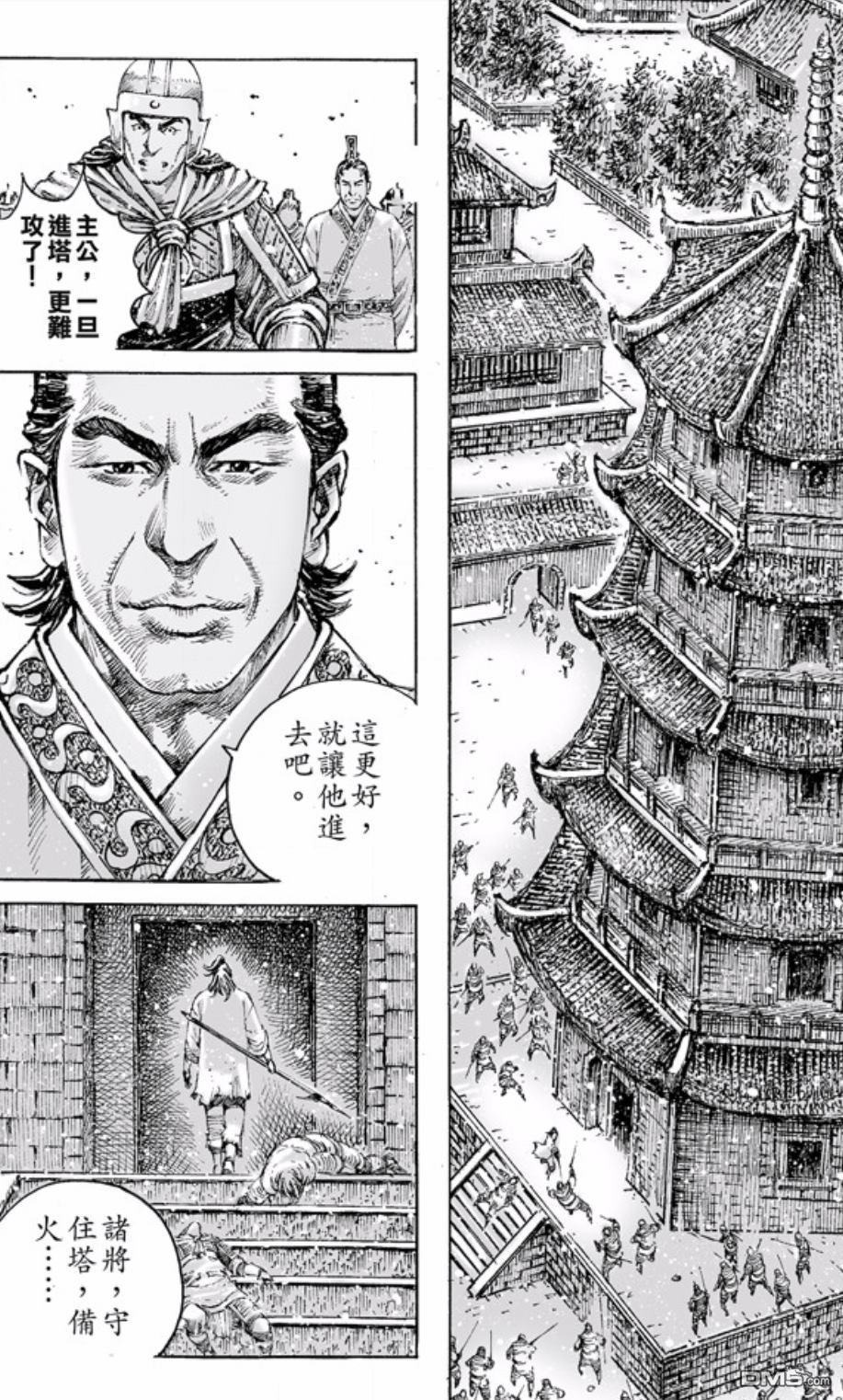 火鳳燎原漫畫火鳳燎原第466回:重回正軌(第17頁)劇情-二次元動漫