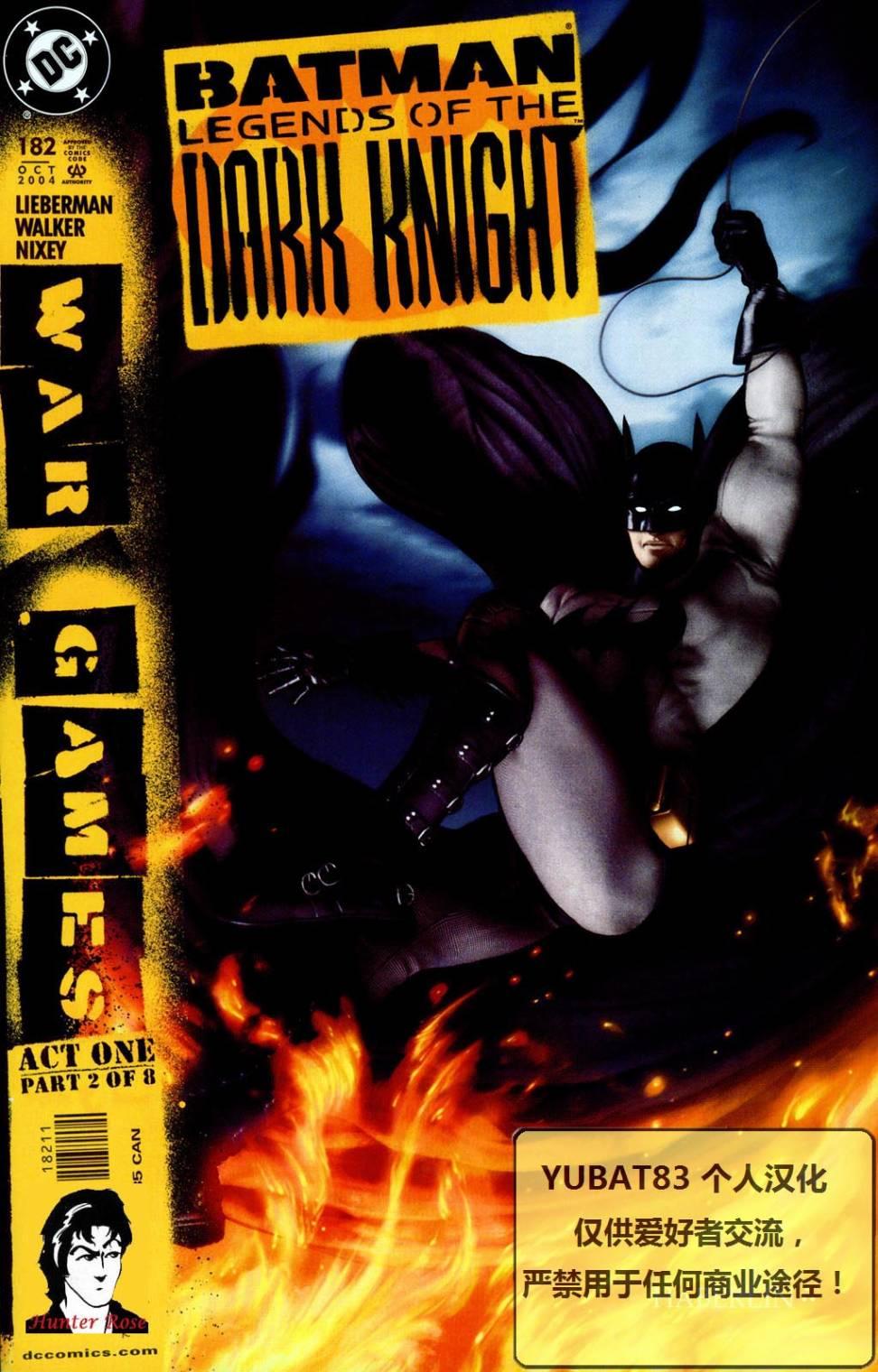 蝙蝠俠黑暗騎士傳說:日落漫畫蝙蝠俠黑暗騎士傳說:日落182話(第1頁)劇情-二次元動漫