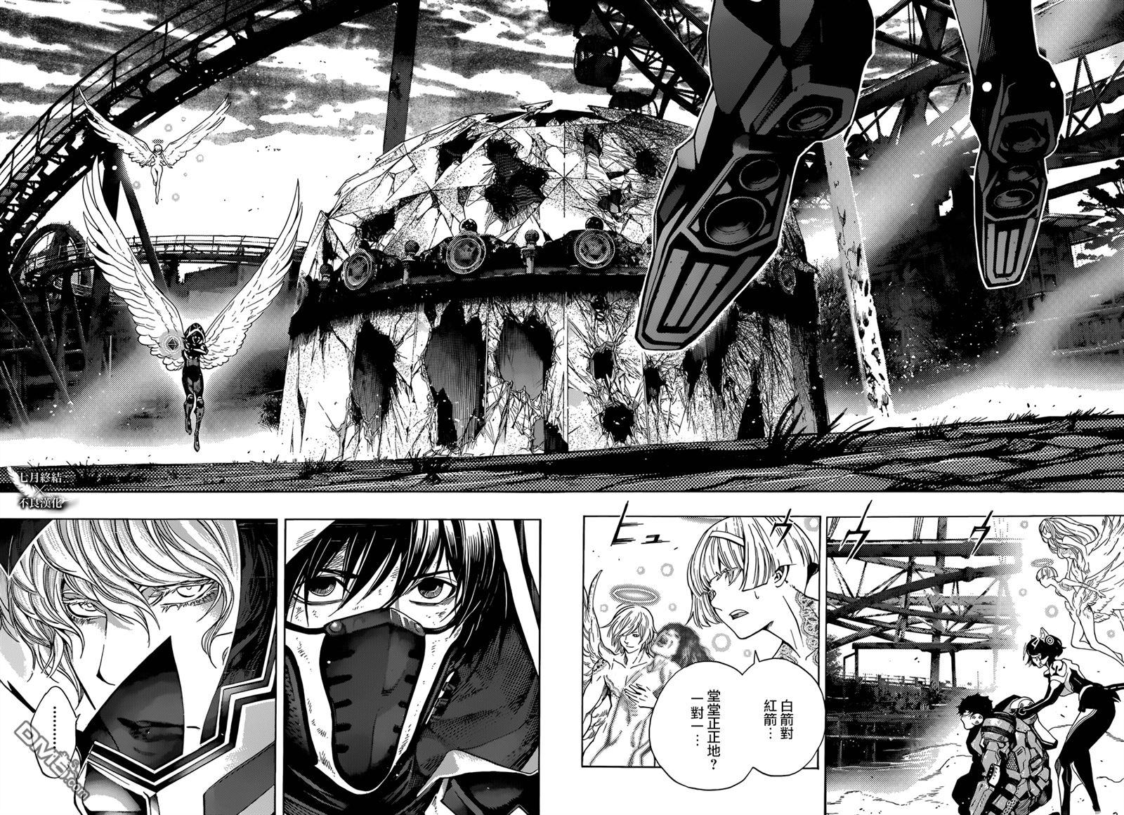 Platinum End漫畫鉑金終局第22話:永恆之美(第5頁)劇情-二次元動漫