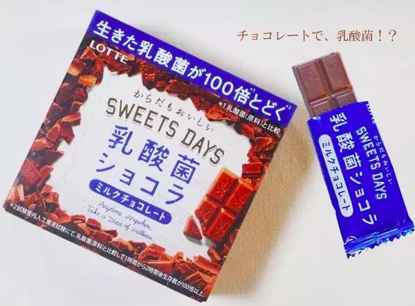 8周賣出200萬顆,為何日本巧克力總能讓人乖乖掏錢?_詳細解讀_最新資訊_熱點事件_36氪