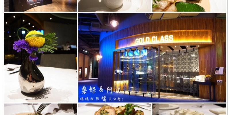 【台南東區】最頂級的享受!南紡夢時代 威秀影城 GOLD CLASS頂級影廳初體驗♥♥♥