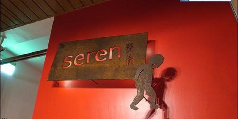 【台南中西區】超隱密!巷弄中神秘的隱藏版~賽倫咖啡 Seren