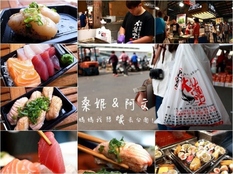 【台南安南區】大鮪堂!!!隱身在全台南最大果菜市場內!!!新鮮魚貨站著吃!!!