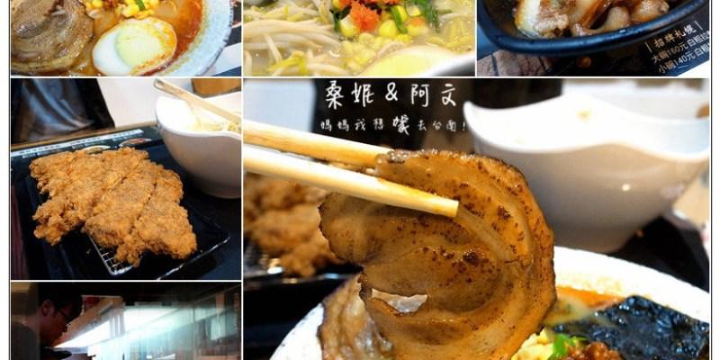 【台南東區】喜多方拉麵,10多年的好味道,平價好滋味!
