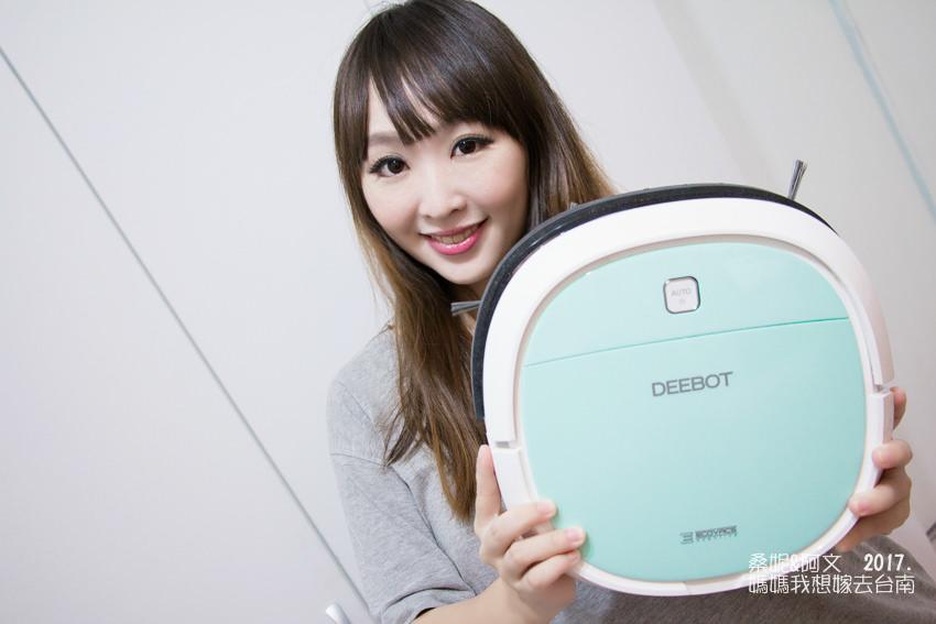 ∥生活∥ECOVACS智慧掃地吸塵機器人DK560(MINI) 體貼自己的小幫手! - 媽媽我想嫁去臺南。四口的新生活!!