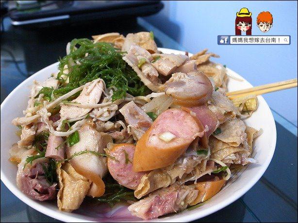 【台南中西區】雞仔店(保安店)∥冰冰涼涼好吃的脆皮鹽水雞~