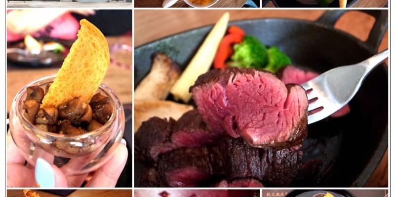 【高雄美食】乾式熟成牛排推薦,慶祝大餐的好選擇!Beer Beef 比爾比夫和牛熟成館(2)