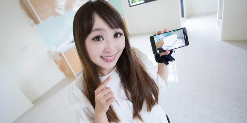 |生活|ASUS ZenFone AR➤AR應用好方便,讓居家擺飾裝修更有概念唷!