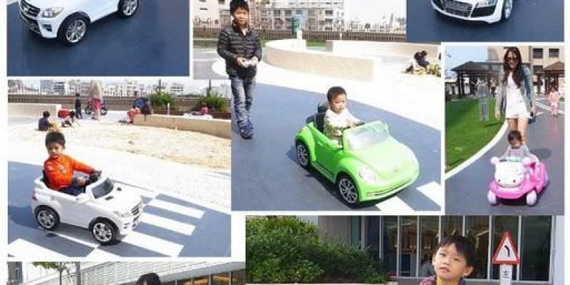 【台南住宿】孩子們最愛的奇趣超場《Hotel Cozzi.和逸》