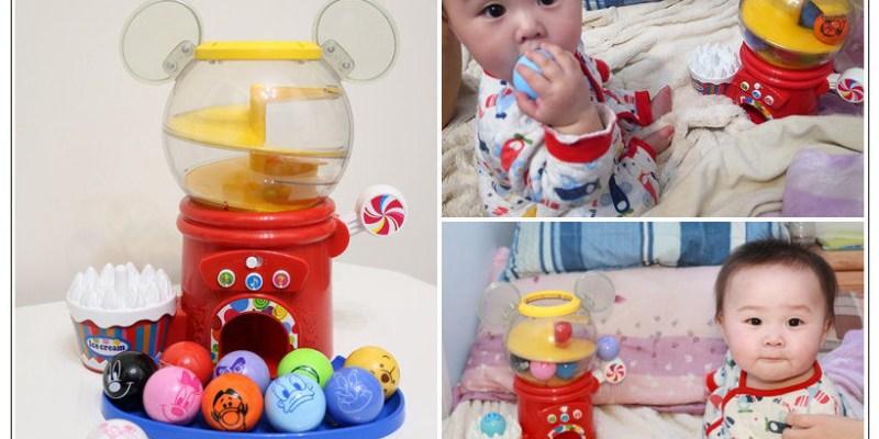 ∥開團∥小孩大人都愛的迪士尼玩具!米奇系列扭蛋機,多種顏色球球轉轉樂~
