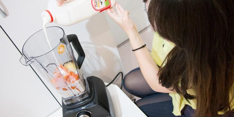 【團購】美國OSTER營養管家調理機BLSTVB➤一機多用,簡單操作的專業機款~變出美味好料理!